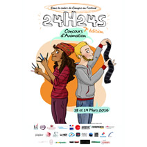 affiche concours animation IUT Angoulême 2016