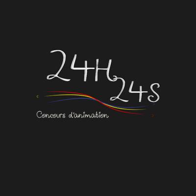 concours d'Animation 24H/24S par l'IUT d'Angoulême